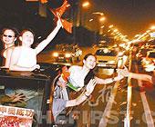 北京市民纷纷涌向街头庆祝