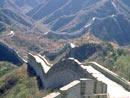 北京著名景点