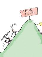 搜狐娱乐,刘嘉玲梁朝伟,结婚,漫画