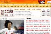 2008奥运,中国军团