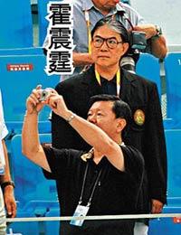 霍震霆,政要,北京奥运,场外,嘉宾,08北京