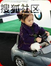 搜狐母婴社区:林妙可