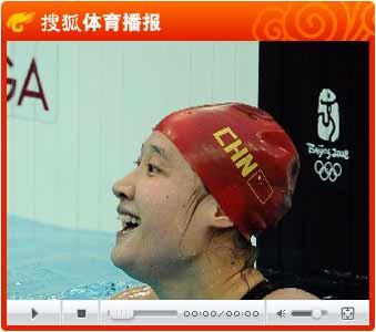 视频:中国夺游泳首金 刘子歌刷新世界纪录