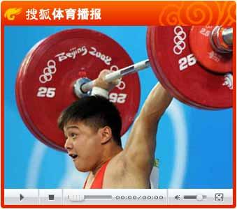 视频:龙清泉夺中国第6金 男举56公斤夺金时刻