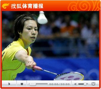 视频:谢杏芳2比1胜队友卢兰 羽毛球女单半决赛