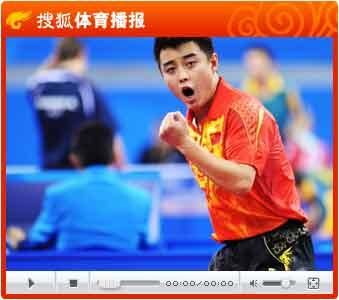 视频:王励勤/王皓拿下赛点 乒球男团半决赛