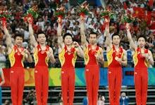 体操男子团体,中国队夺金,奥运会