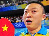 马琳,夺金,奥运,北京奥运,08奥运,2008