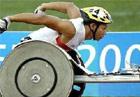 北京2008残奥会会徽