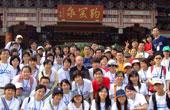 台湾大学生大陆游