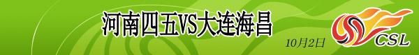 2008中超第12轮,中超视频,中超积分榜,中超射手榜