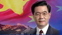 胡锦涛出席上合组织峰会