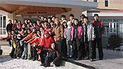 2006年滑雪活动
