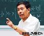 2008中国教育年度新闻人物评选