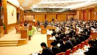 十一届全国人大五次会议(08-12-23)