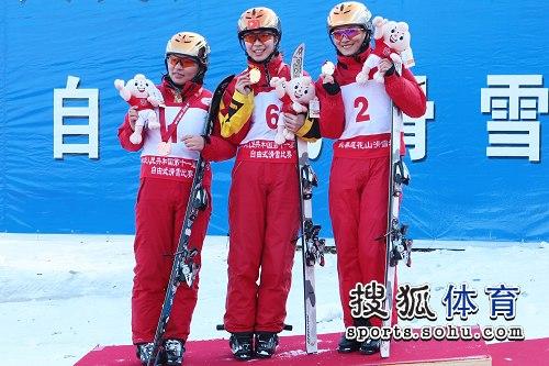 自由式滑雪赵姗姗折桂