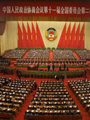 政协第十一届全国委员会第二次会议开幕