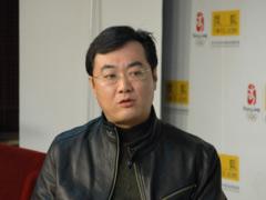 欧阳涛教授