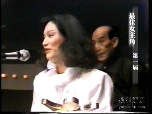 第一届影后:惠英红