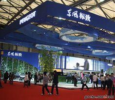 2009上海车展标致展台