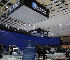 2009上海车展吉利展台