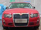 上海牌纯电动轿车