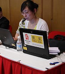 搜狐旅游现场报道