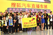 [网友视点] 面临金融危机的09上海国际车展,是否风光依旧?