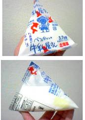 斯德哥尔摩的三角包牛奶