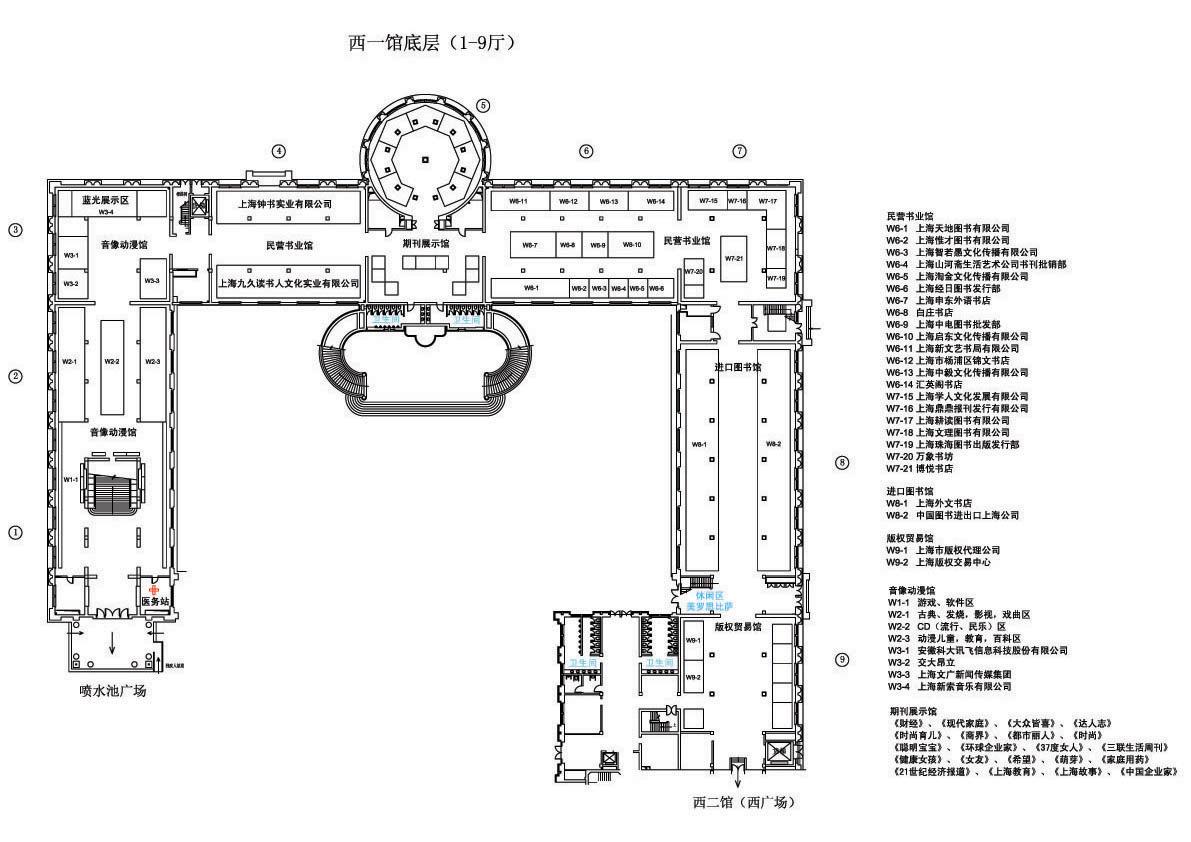 电路 电路图 电子 工程图 户型 户型图 平面图 原理图 1191_842