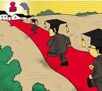 中央确定今年聘2万大学生村官 将严控选聘过程
