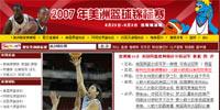 2007年男篮美锦赛,梦之队,美国男篮